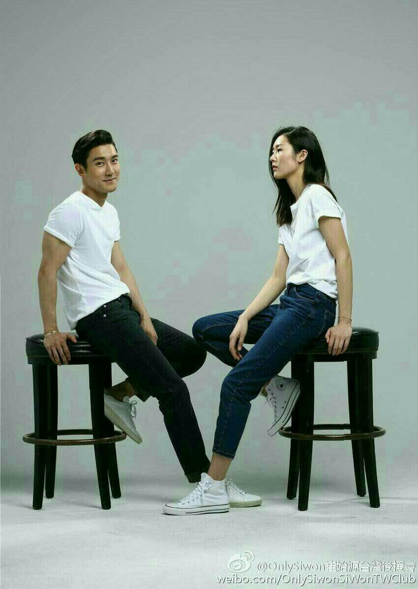 Si won liu wen dating